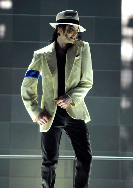 Michael Jackson's last concert rehearsal at Staples Center on Tuesday, June 23, 2009 in Los Angeles, California